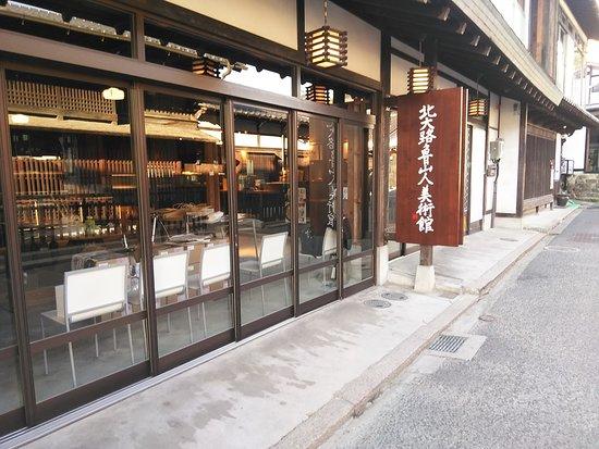 Miyajima Kitaoji Rosanjin Museum