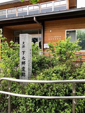 Shimonogo Historical Park