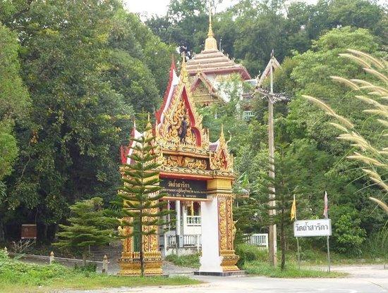 Wat Tham Sarika
