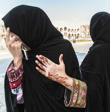 Iran 50