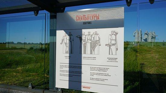 Volokolamsky District, Rusko: Описание скульптурной группы