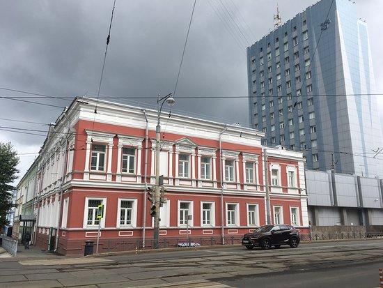 National Bank Building
