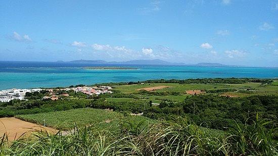 Kohama-jima, Japão: 西大岳展望台からの眺望