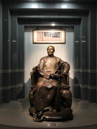 Hong Kong Museum of Art - sculpture
