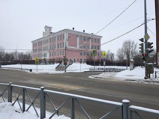 Gymnasium №4 named after the Kamenskikh  Brothers