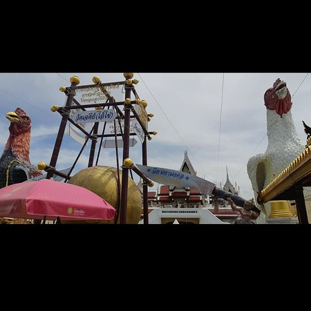 Nakhon Si Thammarat, Tailandia: ทิปนครศรีธรรมราชไหว้พระ