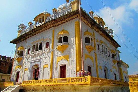Gurdwara Nankana Sahib, Kartarpur Darbar Sahib & Punja Sahib Tour