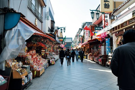 The Best Of Kawasaki Walking Tour