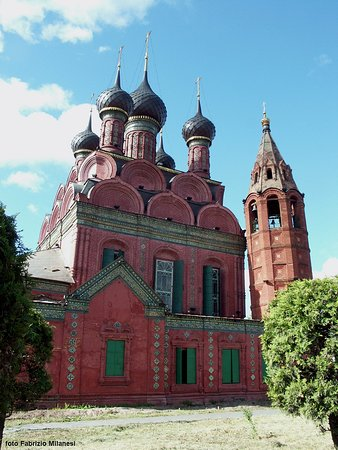 Yaroslavl, روسيا: Una chiesa