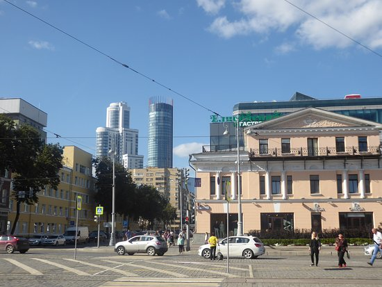 Jekaterinburg, Venäjä: Yekaterinburg City's skyscrapers at the back