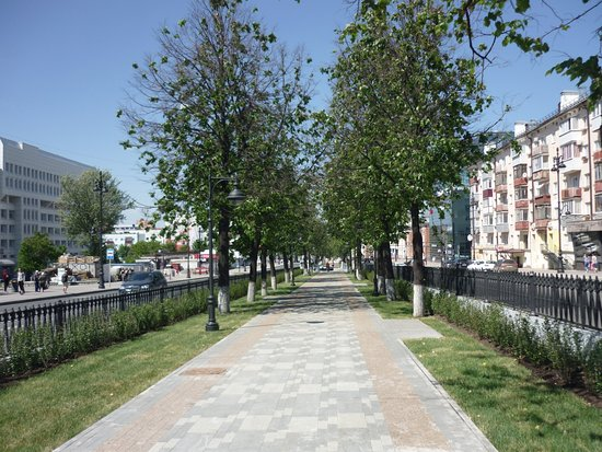 Komsomolskiy Avenue