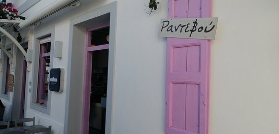 Rantevou - Antiparos, Greece