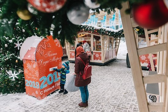 Magic Christmas tour in Omsk