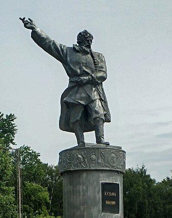 Памятник К. Минину. г. Балахна. Июню 2020 г.