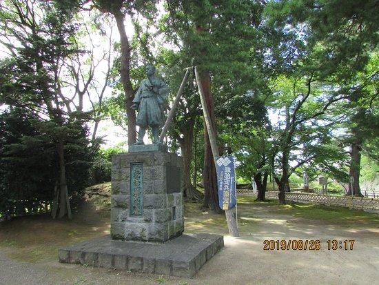 Statute of Yasube Horibe Taketsune