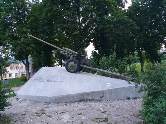 Monument to the Gunners