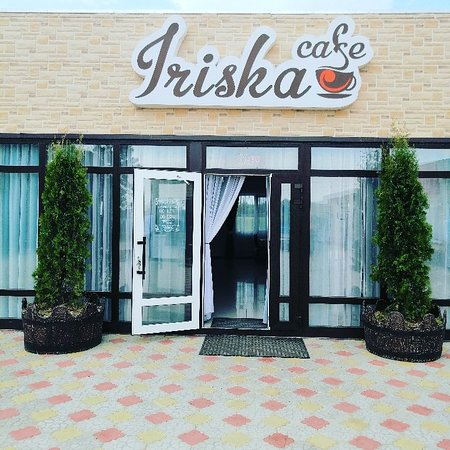 Starotitarovskaya, Rusia: Кафе Ириска