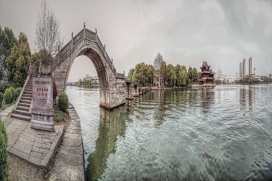 Romantic Tour in Shaoxing