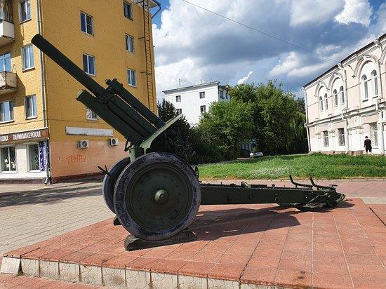 Pamyatnik 122-mm Gaubitsa