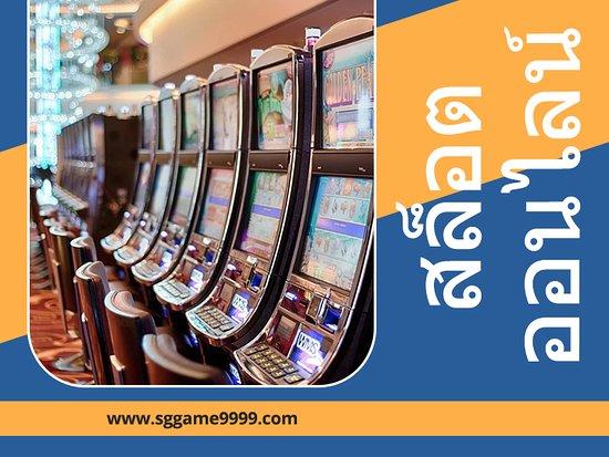 Foto de Tailandia, Asia: สล็อต ออนไลน์ เสนอคาสิโนสดและเกมสล็อต at  https://sggame9999.com/slot  ตัวอย่างเช่นหากคุณเลือกประเภทเกมรูเล็ตคุณจะได้รับโอกาสในการเล่นในคาสิโนชนิดต่าง  ๆ  ในทางกลับกันถ้าคุณเลือกชนิดของเกมบาคาร่าคุณสามารถเล่นในคาสิโนชนิดใดก็ได้ที่  ...