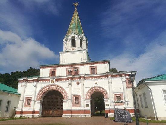 Front Gate Ensemble of the Kolomenskoye Manor