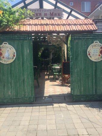 Anapa, Russia: Были в начале июля, ресторанчик только открылся, меню в разработке, но очень приветливо встретили и вкусно накормили. Видно что делают с душой.
