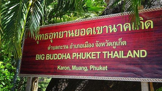 Tesoros de la bahía de Phang Nga: Big Buddha