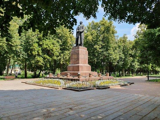 Gurtyeva Park