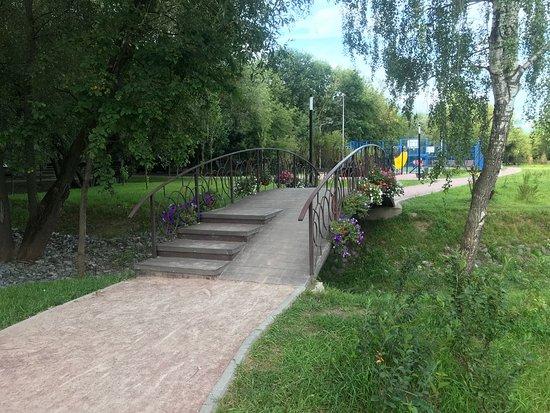 "Park ""Valley of the River Kotlovka"""