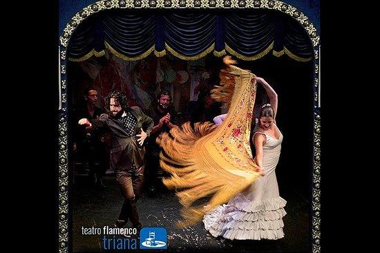 弗拉门戈展示特里亚纳弗拉门戈剧院的门票