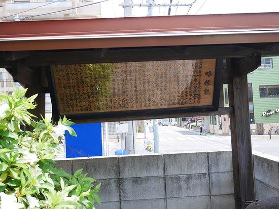 Nishimachi Kannon