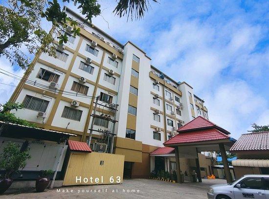 โรงแรม 63