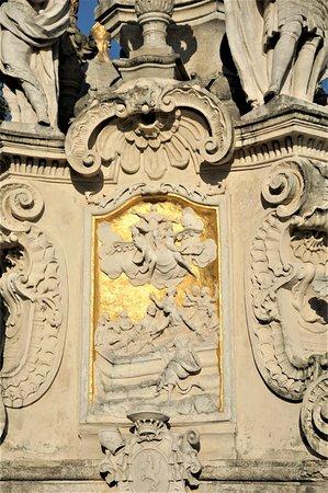 Монумент Скорби и Радости – 25