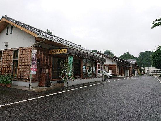 Tsushisei Okitsu Ekimae Kanko Annai Koryu Shisetsu Hidamari