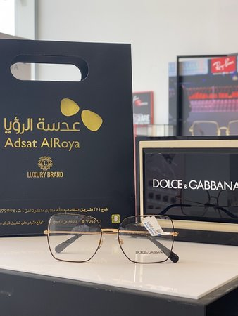 Al Kharj, ערב הסעודית: عـدسـة الـرؤيـا لاكجري للبصريات مقابل الدانوب 0551599977 الخرج