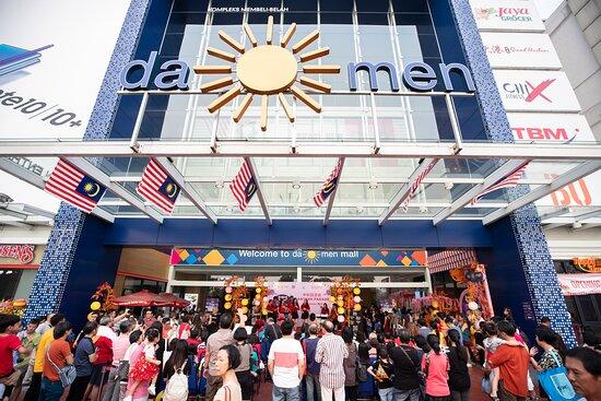 Subang Jaya, Malaysia: Da Men Mall