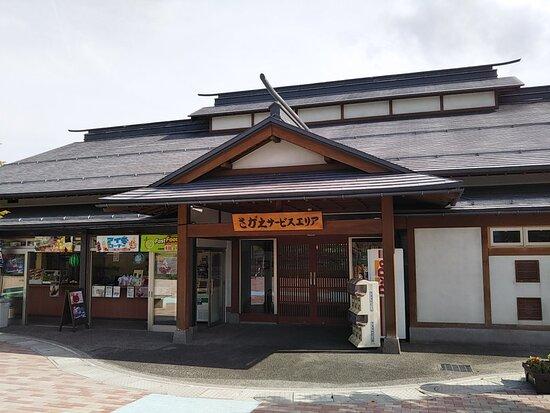 Sagae Service Area Outbound