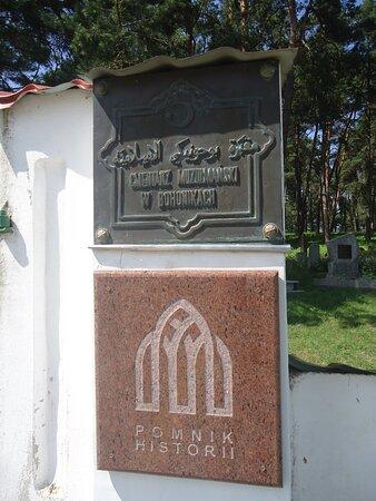 Bohoniki, Polonya: Tablice na bramie wejściowej na mizar .
