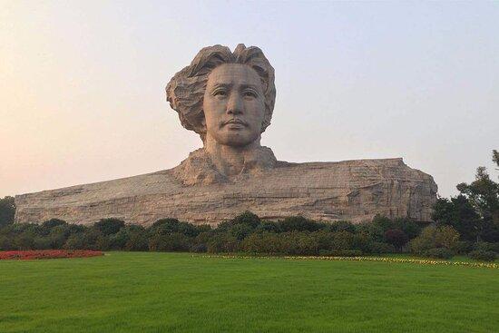 Zdjęcie Changsha