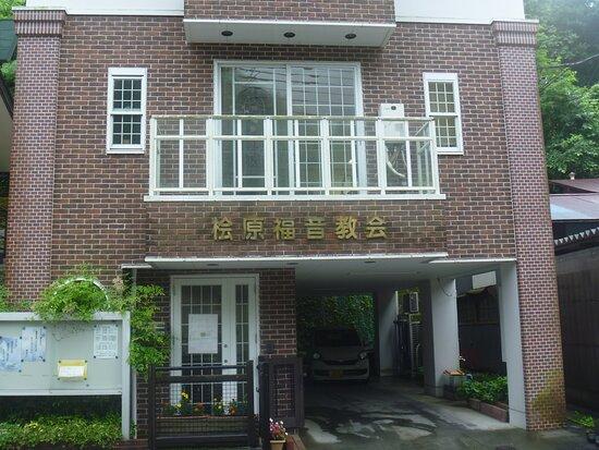 Hinoharafukuin Church