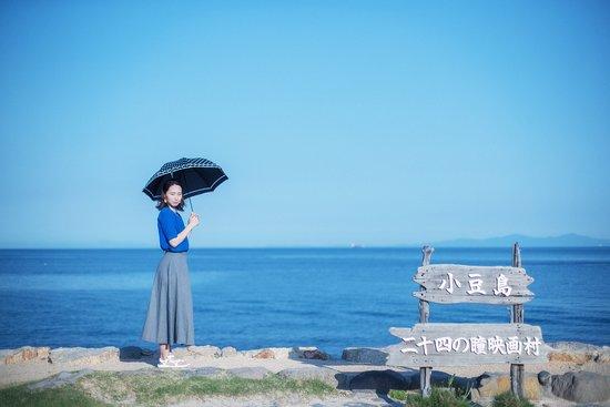 小豆島町, 香川県, 二十四の瞳映画村 目の前に広がる煌びやかな瀬戸内海