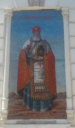 Мозаичные иконы на фасаде Никольского собора ( Никола Белый).