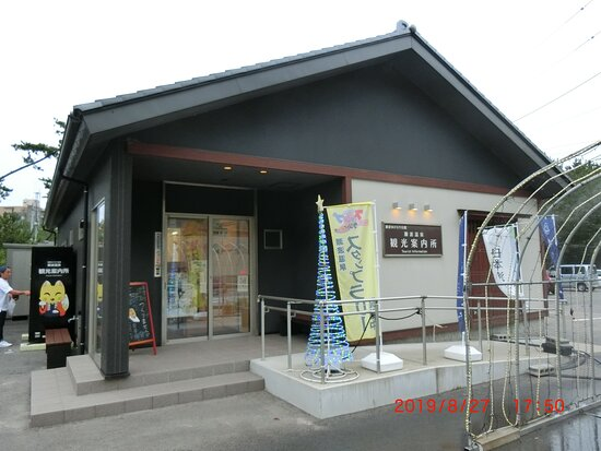 ‪Senami Onsen Tourist Information Center‬