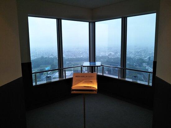 Kajo Central Observatory Lobby
