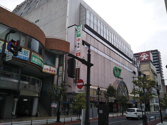 Az Nanokamachi