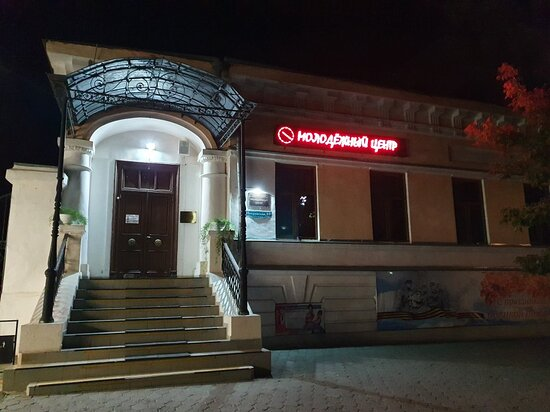 Youth Theatre Nonna Malygina