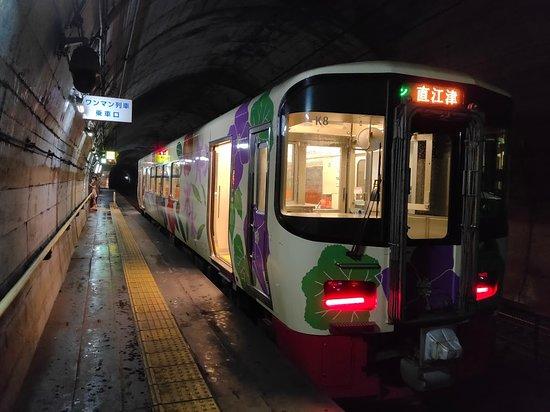 Tsutsuishi Station