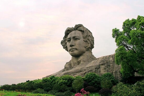 Changsha صورة فوتوغرافية