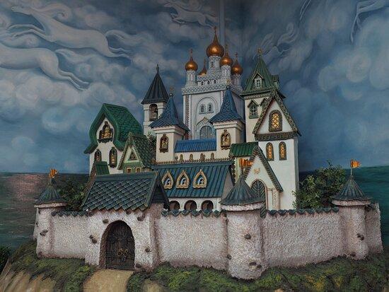 Small Country Lyubov Malinovskaya's Creative Center