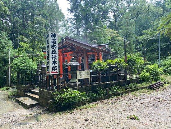 Shindomitokusha Honbu